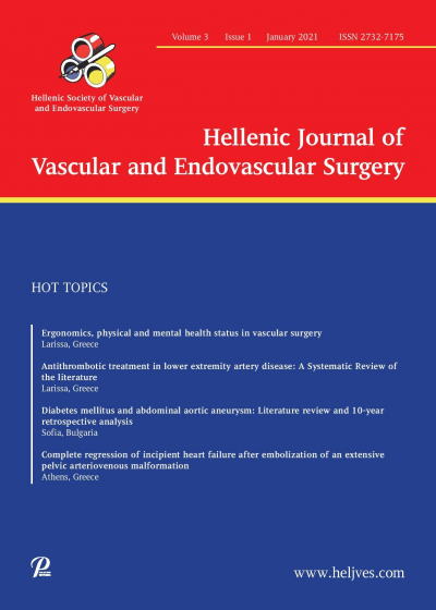 Volume 3 Issue 1 January 2021 ISSN 2732-7175