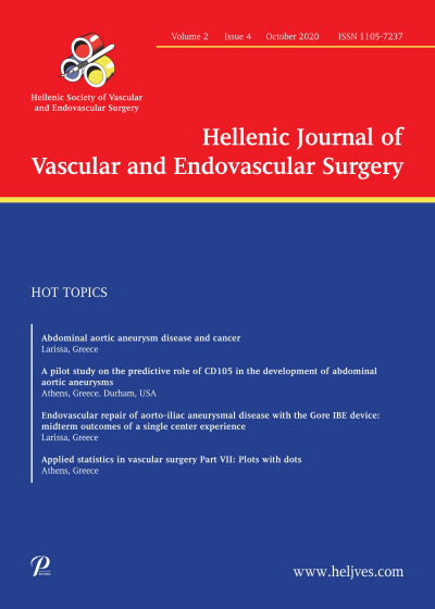Volume 2 Issue 4 October 2020 ISSN 1105-7237